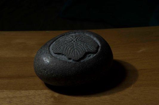 Takekawa Mon